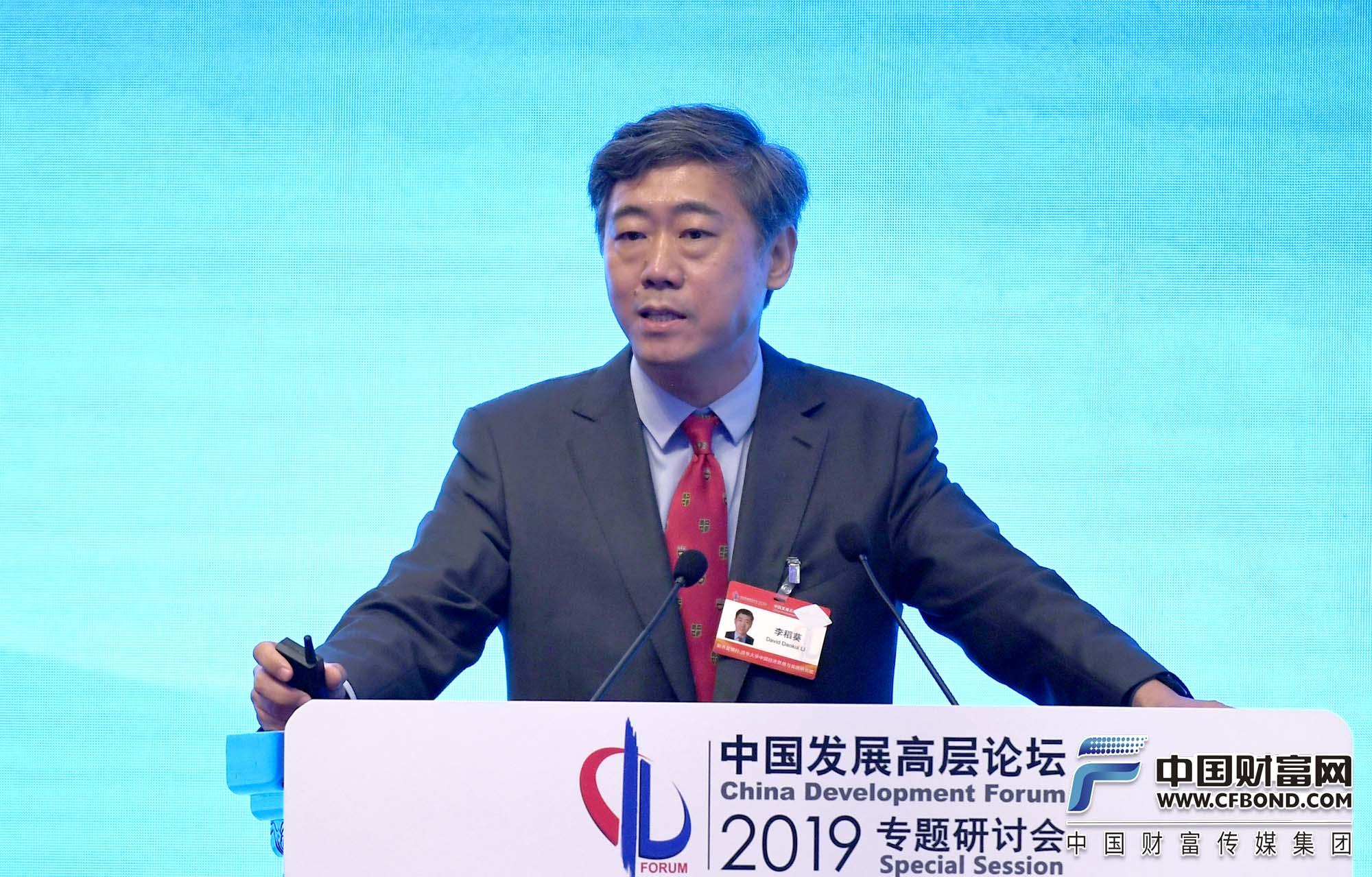 新开发银行首席经济学家、清华大学中国经济思想与实践研究院创始院长李稻葵发言