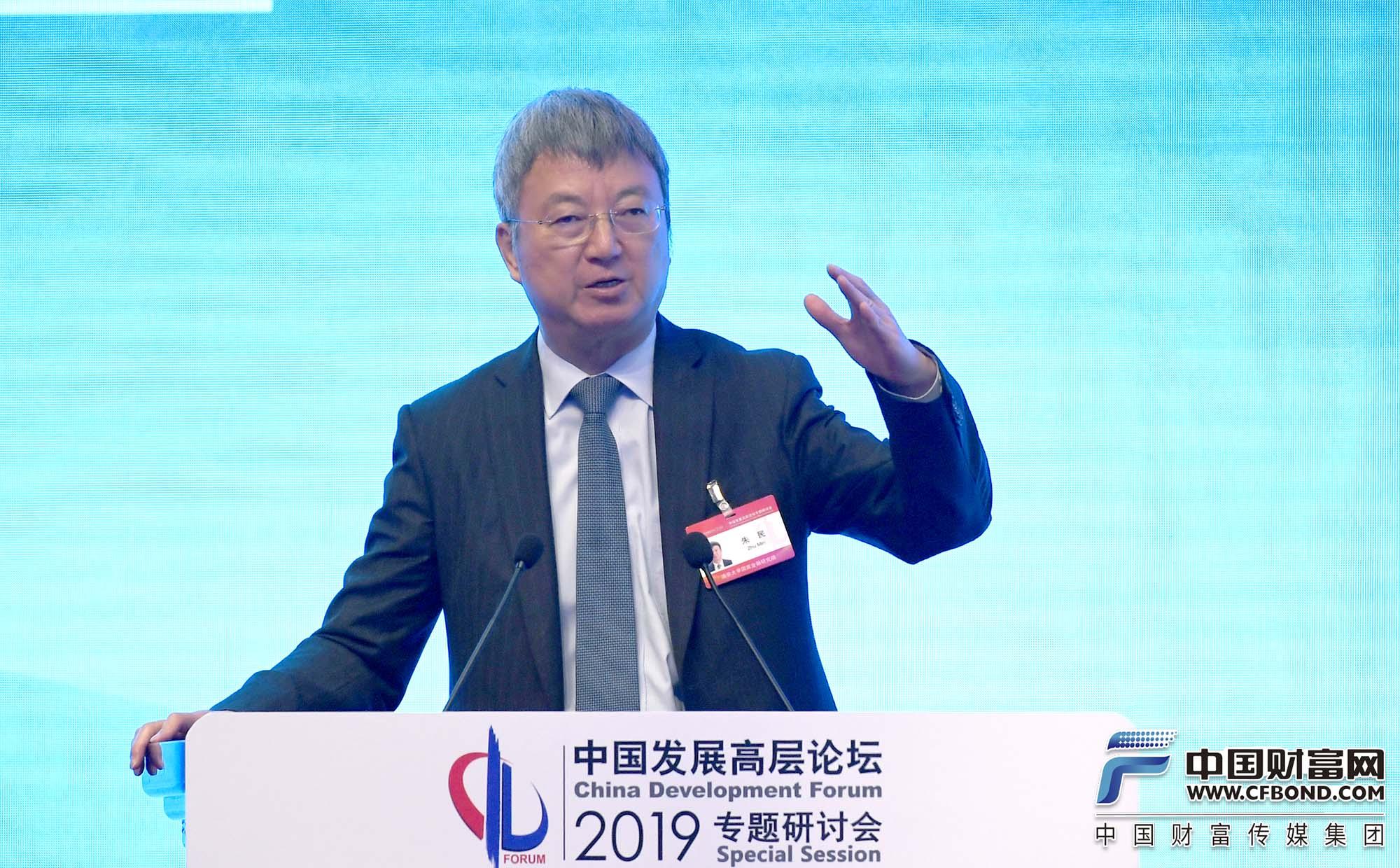 清华大学国家金融研究院院长朱民发言