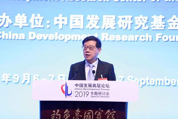 李伟:经济全球化潮流不可逆转