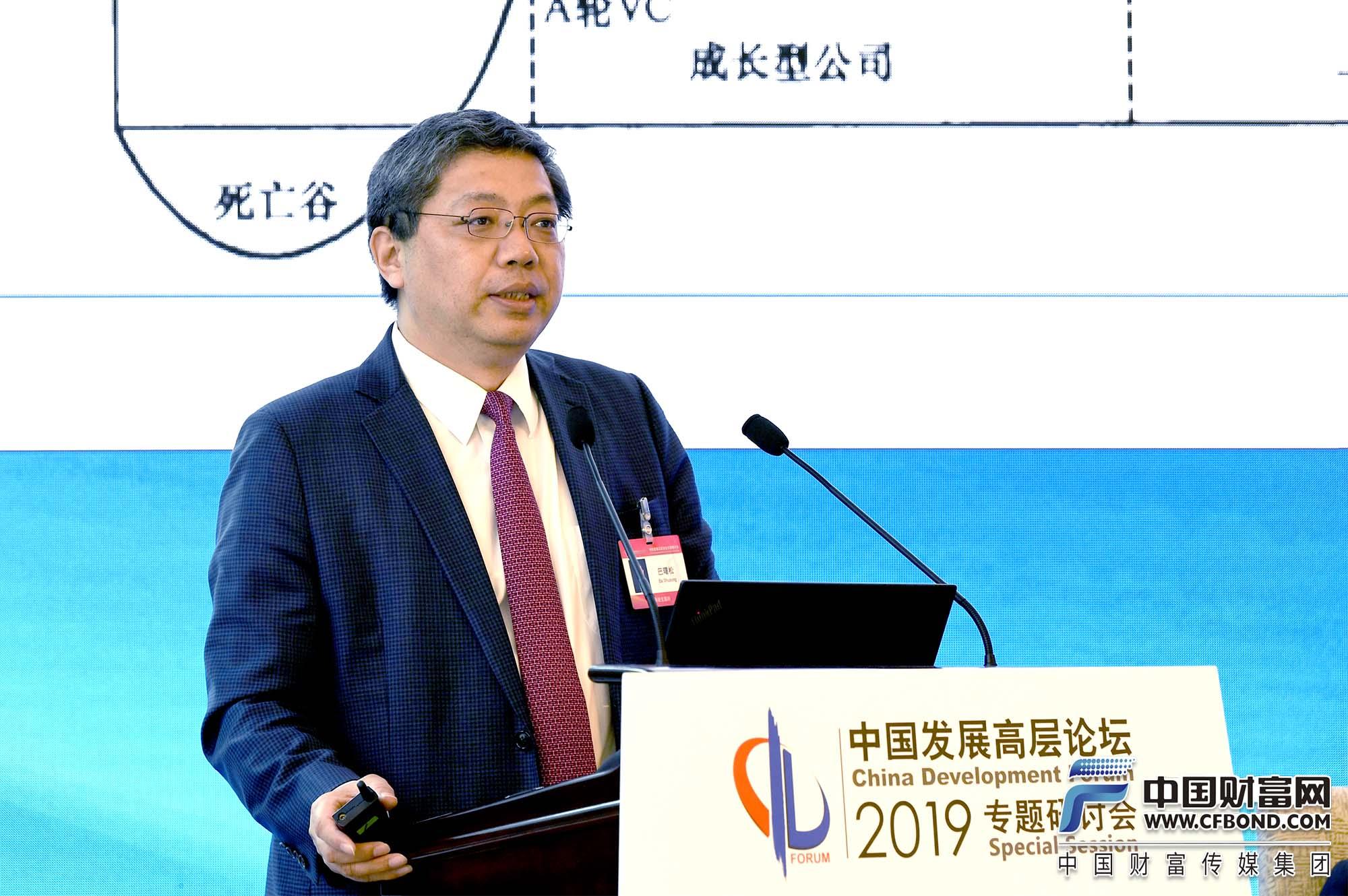 会场三:资本市场:为创新融资   发言人:北京大学汇丰金融研究院执行院长,香港交易所董事总经理、首席中国经济学家巴曙松