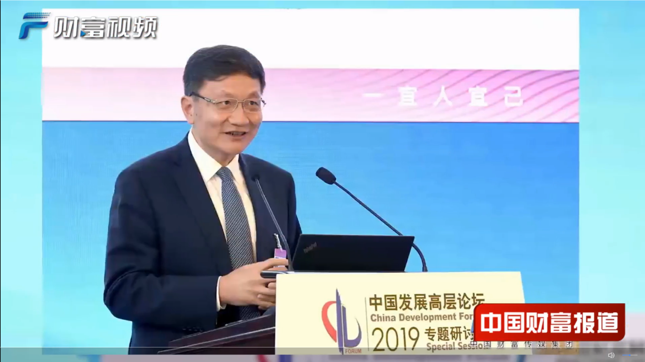 【中国财富报道】唐宁:资本怎样才能强势助力科技创新?