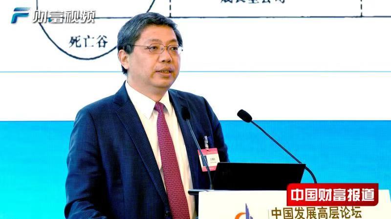 【中国财富报道】巴曙松:新经济往往找不到合适的融资支持