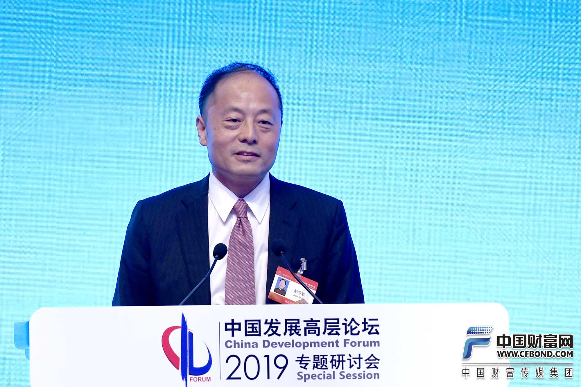 中美交流基金会理事、弘毅投资董事长赵令欢
