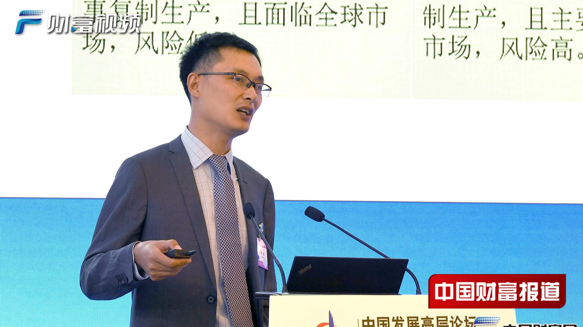 【中国财富报道】张斌:对中国资本市场发展整体乐观