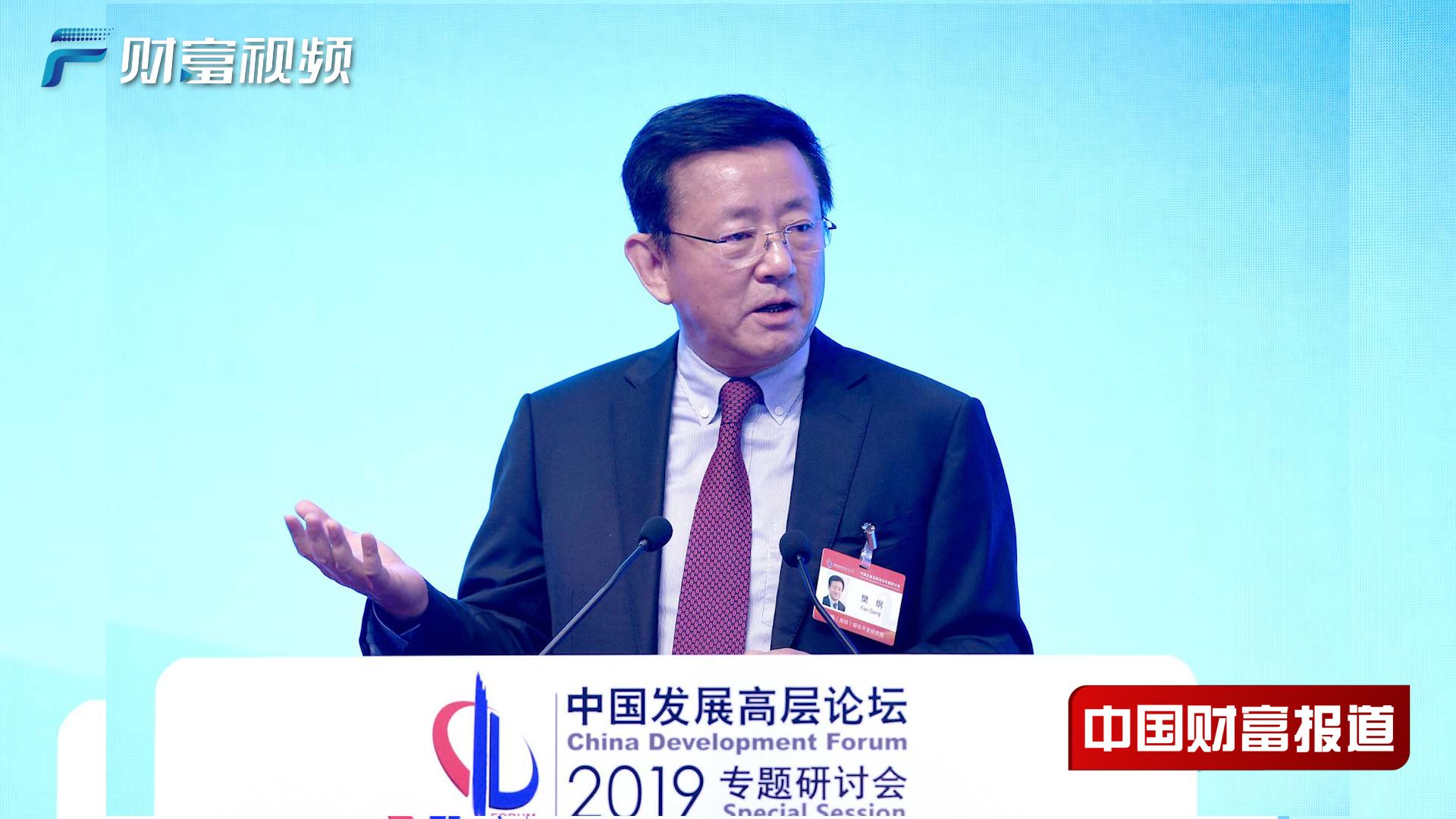 【中国财富报道】樊纲:全球创新合作理想的状态是什么?