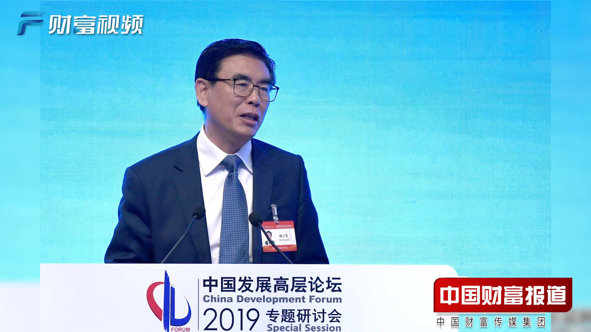 【中国财富报道】魏少军:移动互联网催化全球创新合作 带来高速发展