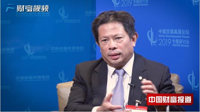 【中国财富报道】张维义:养老资金的安全性无需太过担心
