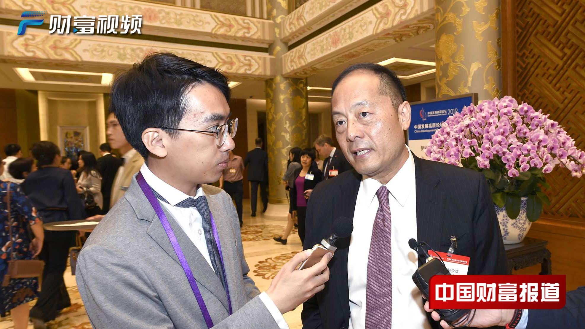 """【中国财富报道】赵令欢:""""两大动力""""将指导未来投资方向"""