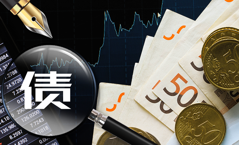 国债再纳指且占重要份额 中国债市迎开放新窗口