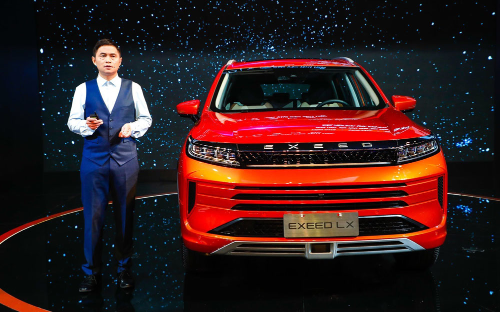 奇瑞星途全新SUV LX成都车展启动预售