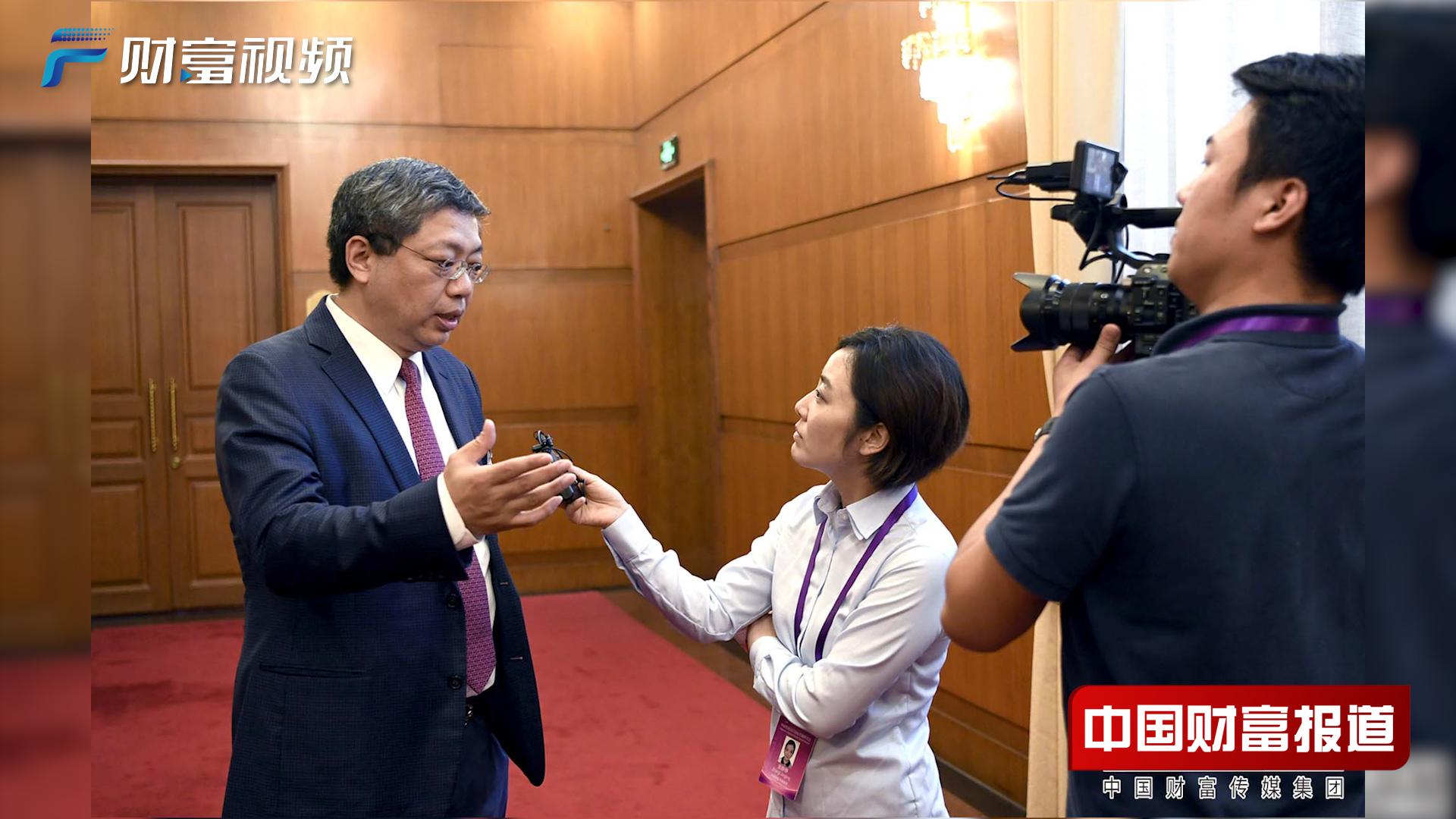 【中国财富报道】巴曙松:资金再配置 中国债市符合国际主流投资者选择