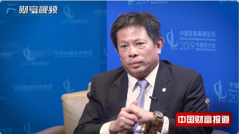 【中国财富报道】张维义:养老的问题要从多支柱的角度解决
