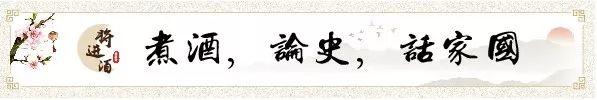 【将进酒Bar】隋文帝:一个价值被低估了的佛系皇帝