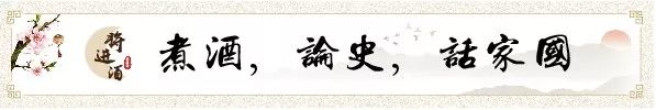 【將進酒Bar】隋文帝:一個價值被低估了的佛系皇帝
