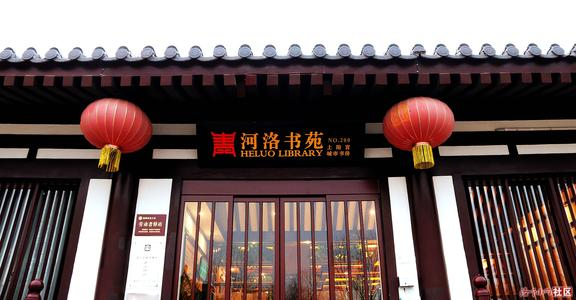 """全國書店巡禮丨洛陽:161座""""河洛書苑""""讓城市靜下來"""