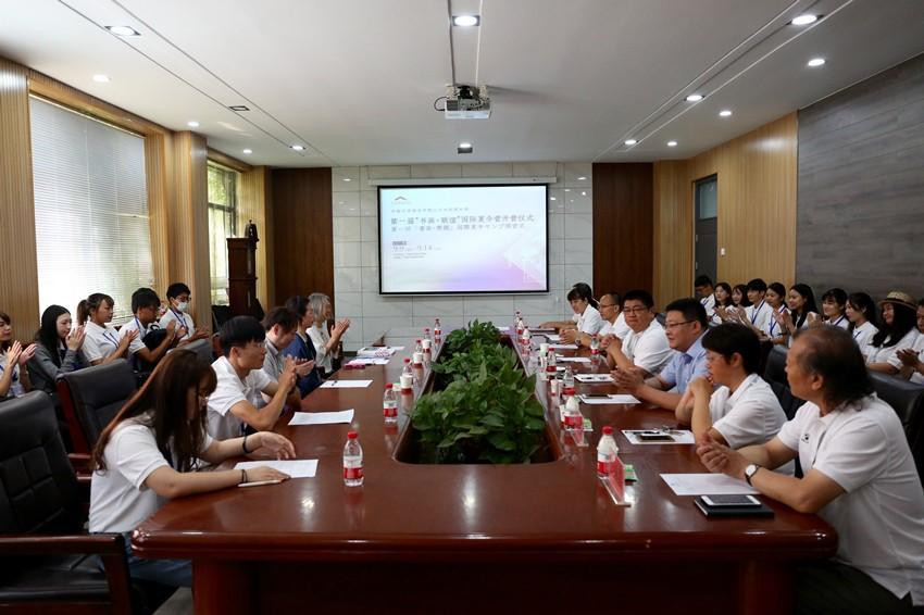 """河南大學美術學院""""書畫·聯誼""""暑期夏令營開營"""