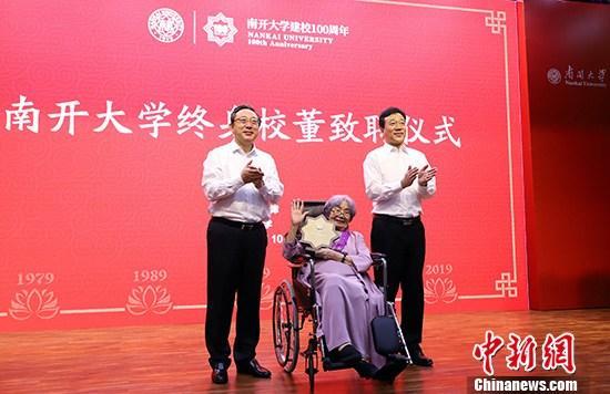 95歲葉嘉瑩為詩銘志:不讓中國吟誦失傳