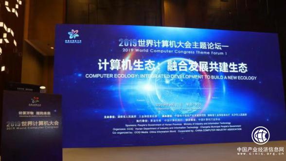 """天威荣获""""2019年度中国耗材行业发展成就奖"""""""