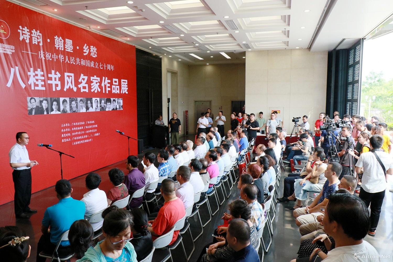 """""""诗韵·翰墨·乡愁""""庆祝中华人民共和国成立70周年八桂书风名家作品展开幕"""