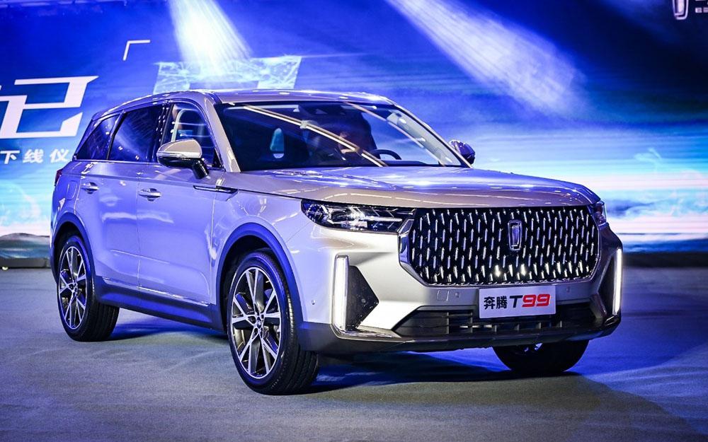 奔腾旗舰SUV T99下线 预售价15.99万元起