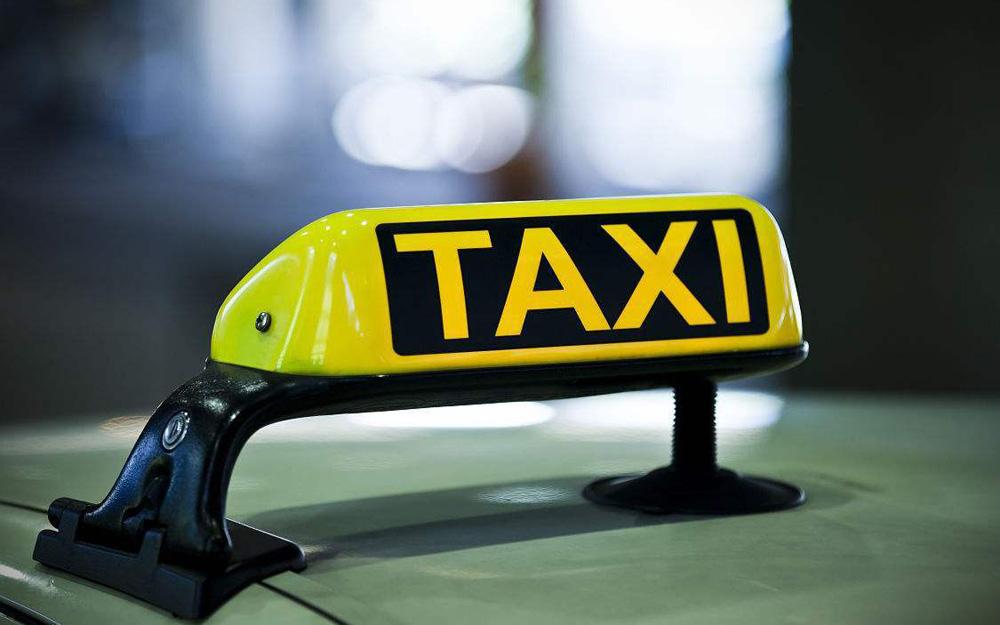 全国出租汽车行业先进事迹报告会在京举行
