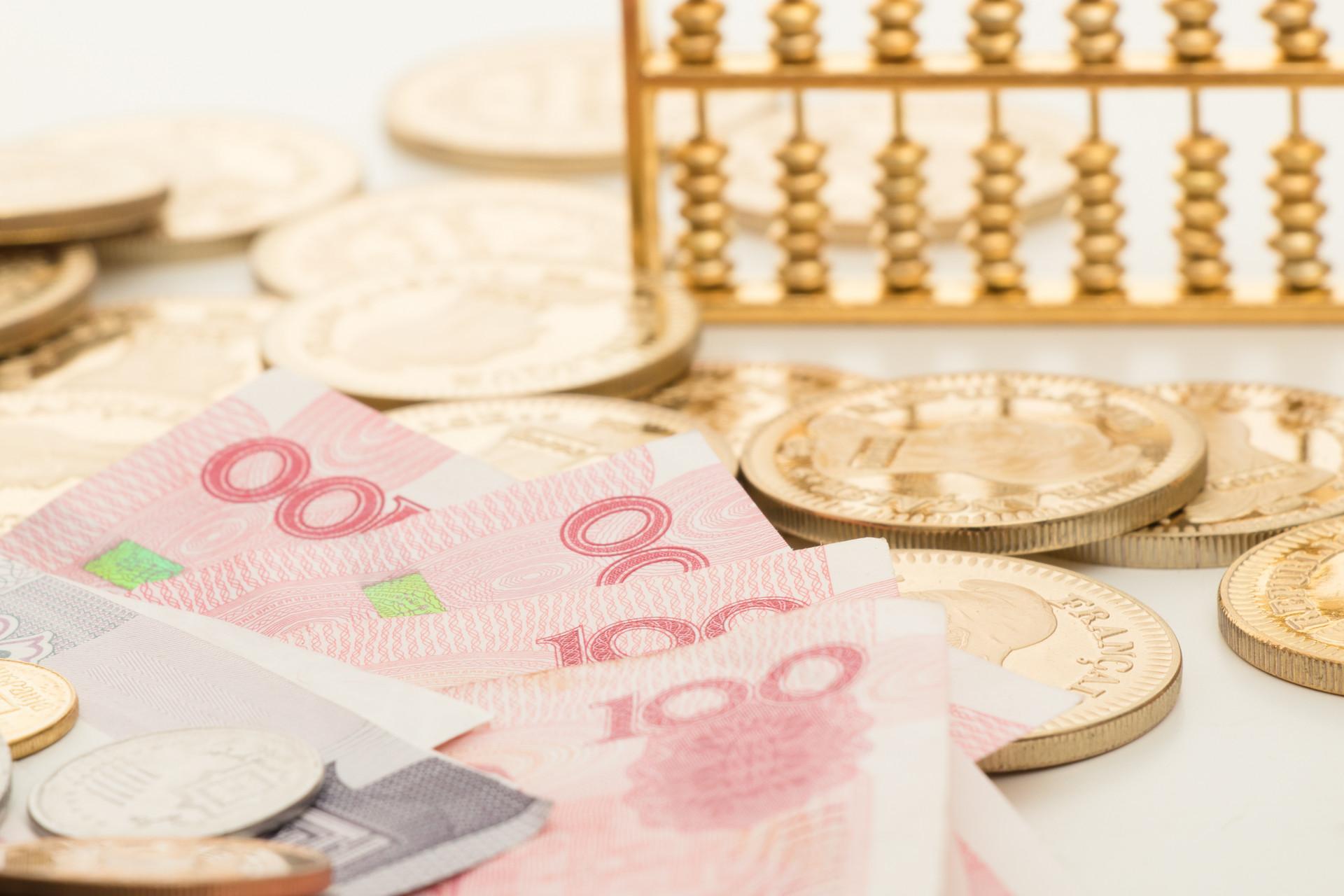 人民幣資產上半年證券投資凈流入230億美元