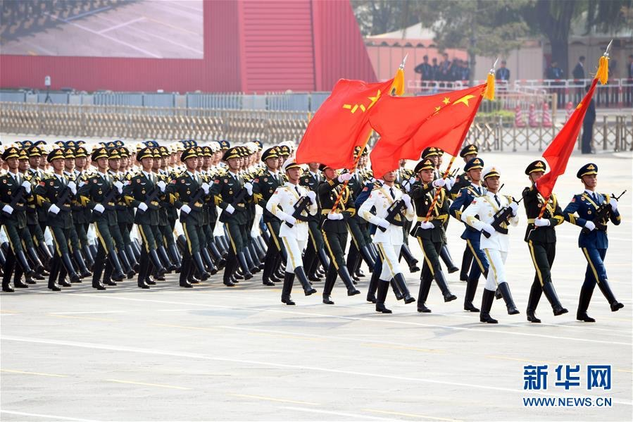 圖集:慶祝中華人民共和國成立70周年大會隆重舉行