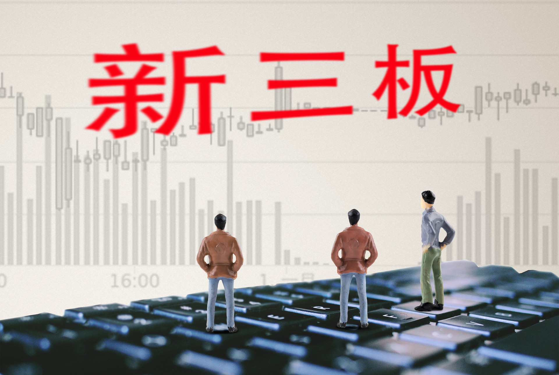 """新三板超400家掛牌公司符合""""小巨人""""財務指標"""