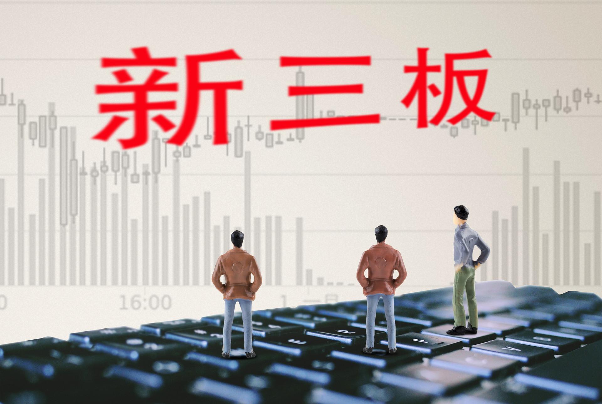 """新三板超400家挂牌公司符合""""小巨人""""财务指标"""