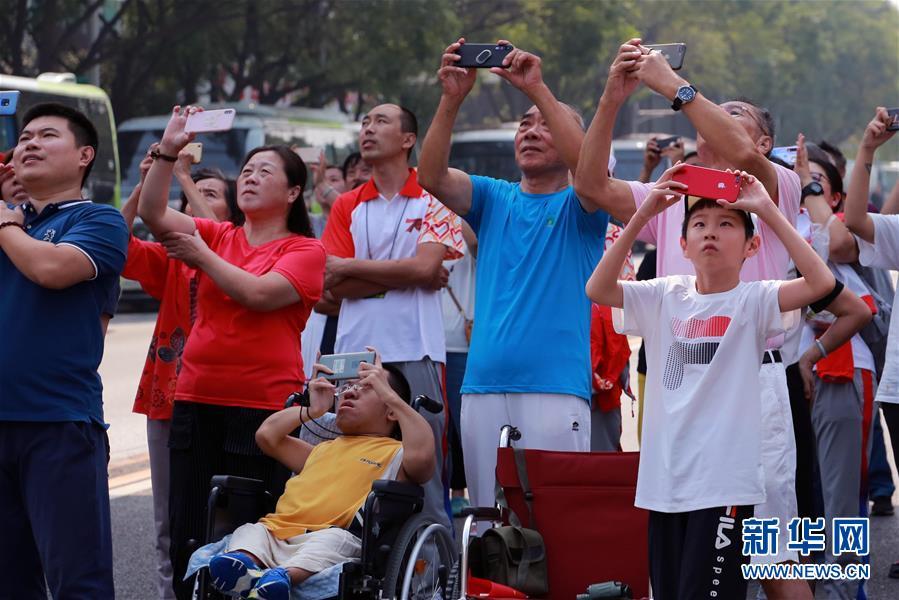 (國慶70周年)(1)多彩活動 歡度國慶