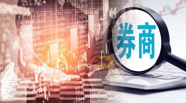 """24家IPO项目过会率100%,中信证券成""""大赢家"""""""