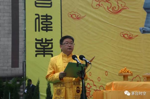 茅台集团党委委员、副总经理万波主持祭祀仪式