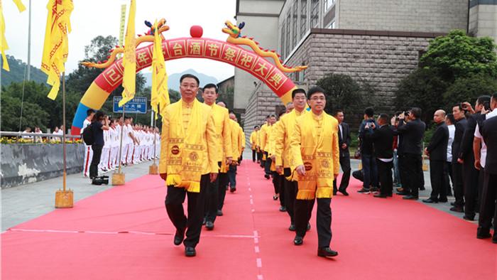 2019己亥年茅台酒节举办:传承悠远历史 缅怀先贤宗师 弘扬茅台文化