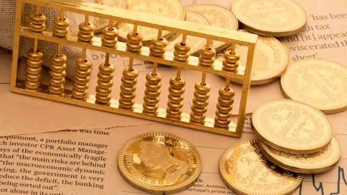 偏股型基金大手筆分紅 調倉追逐業績確定性