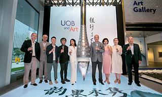 藝術家駐地計劃落幕:賴韋林作品捐贈大華銀行