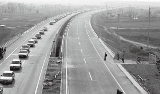追夢里程:新中國公路70年
