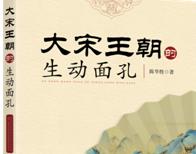 中國版哈姆雷特的苦惱和失敗