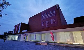 中国当代画廊的出路和创新——北京画廊交流沙龙纪实