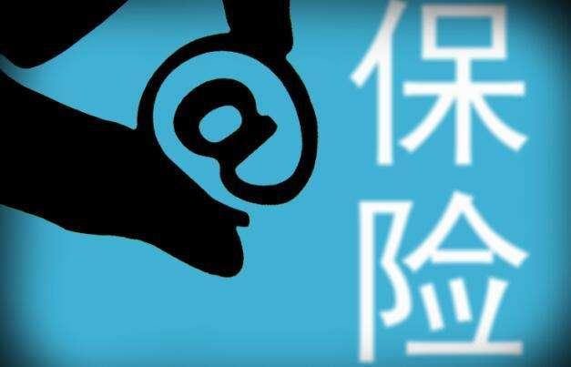 21家北京券商营业部放弃保险代销许可证