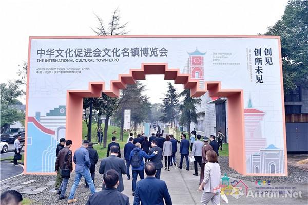 2019中华文化促进会第二届文化名镇博览会安仁启幕