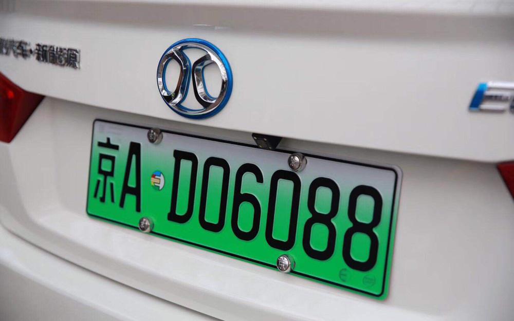 """北京市交通委回应:""""新增2.6万个新能源指标""""属谣言"""