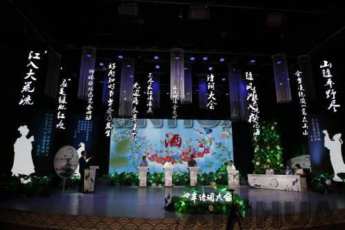 """《中国诗词大会》北京赛区选拔""""诗词达人"""""""