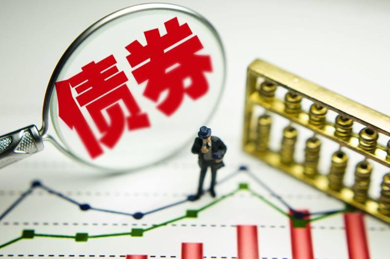 中信保誠:債牛基礎仍在 關注短久期城投債