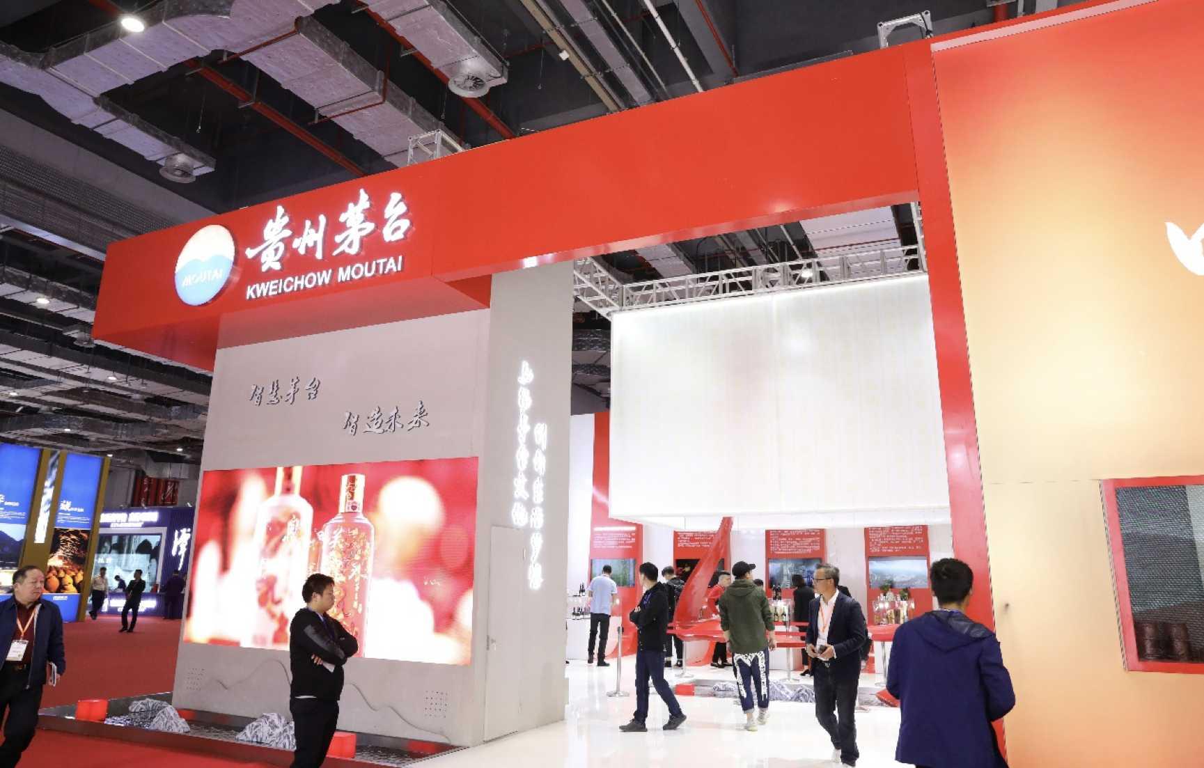 Moutai ranks among top ten liquor making companies in China