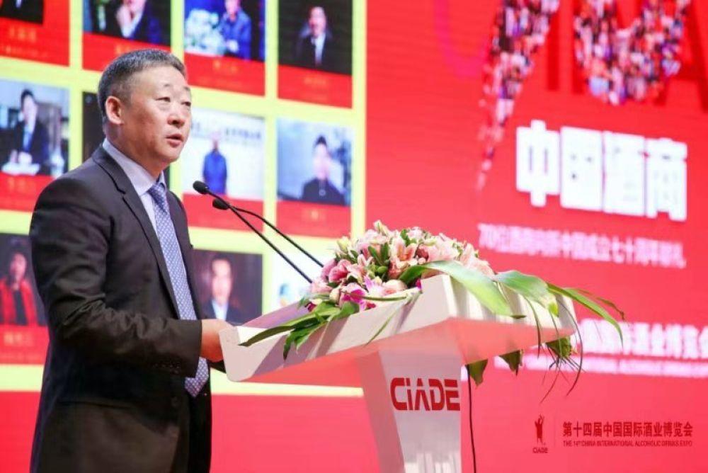 """""""数字化""""是中国酒业下一轮竞争制高点"""