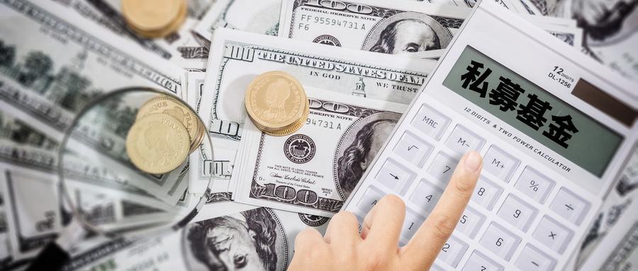 """管理规模逼近60亿元 外资私募""""花式""""布局中国市场"""