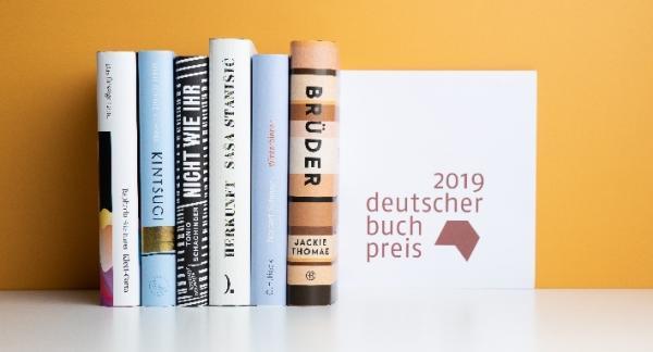 2019年德语图书奖:90后作家领跑短名单