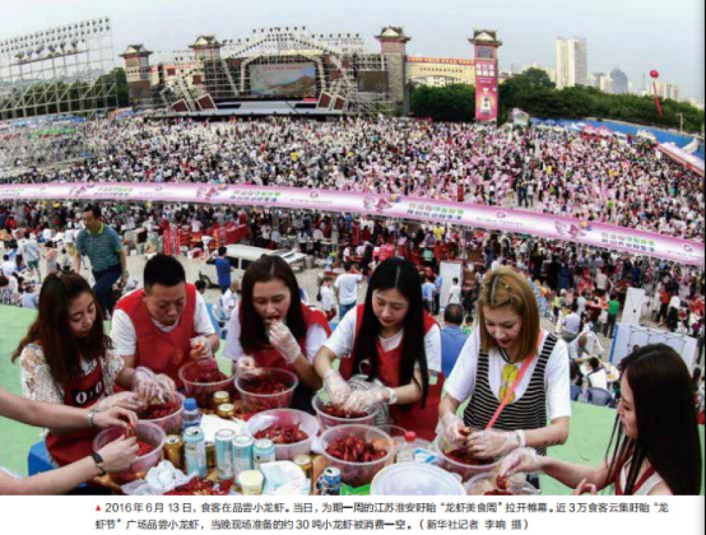 舌尖上的民生画卷 《国家记忆:新中国70年影像志》