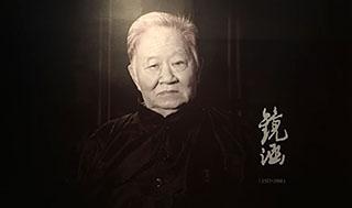 """何镜涵""""写意楼阁""""亮相北京画院美术馆"""