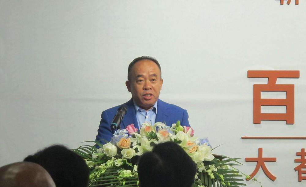 北京市文物公司藏齐白石百幅书画作品展潍坊开幕